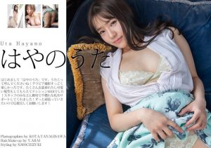 Graphis Gals はやのうた First Gravure
