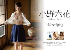 Graphis Gals 小野六花 Nostalgia vol.1 - vol.6