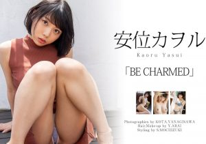 Graphis Gals 安位カヲル BE CHARMED vol.1 - vol.6