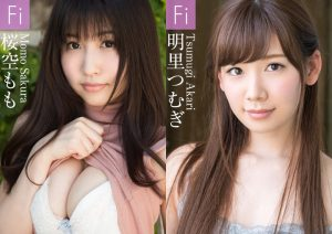 Graphis_Gals First Gravure Collection 2017 – 2020